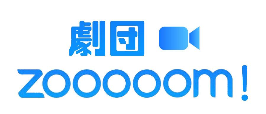 zooooom900-3.jpg